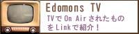 Edomons TV